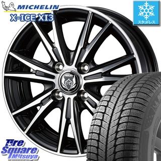 ミシュラン X-ICE XI3 エックスアイス スタッドレス スタッドレスタイヤ 165/70R14 WEDS ウェッズ RIZLEY ライツレー DK ホイールセット 4本 14インチ 14 X 5.5 +38 4穴 100