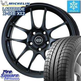 ミシュラン LATITUDE X-ICE XI2 XICE ラチチュード エックスアイス スタッドレスタイヤ 正規品 235/65R18 ENKEI PerformanceLine PF01 ホイールセット 4本 18 X 8 +45 5穴 114.3