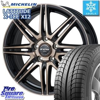 ミシュラン LATITUDE X-ICE XI2 ラチチュード エックスアイス スタッドレス スタッドレスタイヤ 235/70R16 MONZA JP STYLE JERIVA ホイールセット 4本 16 X 6.5 +48 5穴 114.3