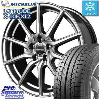 ミシュラン LATITUDE X-ICE XI2 ラチチュード エックスアイス スタッドレス スタッドレスタイヤ 235/65R17 MANARAY Euro Speed G810 ホイールセット 4本 17インチ 17 X 7 +48 5穴 114.3