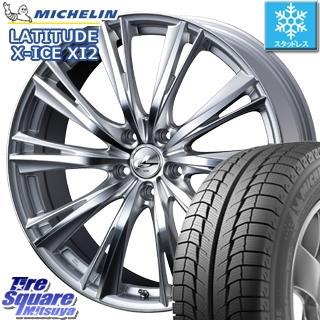 ミシュラン LATITUDE X-ICE XI2 XICE ラチチュード エックスアイス スタッドレスタイヤ 正規品 235/65R18 WEDS 33904 レオニス WX ウェッズ Leonis ホイールセット 4本 18インチ 18 X 8 +42 5穴 114.3