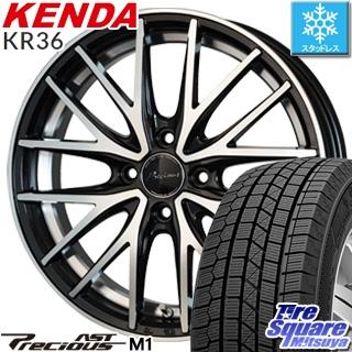 KENDA ICETEC NEO KR36 2018年製 スタッドレス スタッドレスタイヤ 185/65R15 HotStuff Precious AST M1 プレシャス アスト ホイールセット 4本 15インチ 15 X 5.5 +45 4穴 100