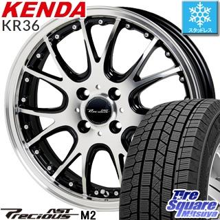 KENDA ICETEC NEO KR36 2018年製 スタッドレス スタッドレスタイヤ 175/65R15 HotStuff プレシャスアストM2 4本 ホイールセット 15インチ 15 X 5.5 +45 4穴 100