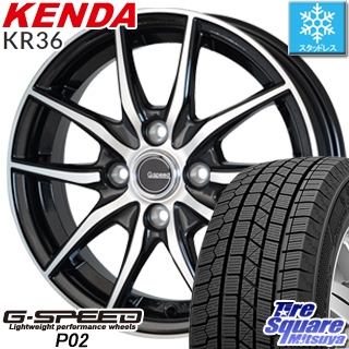 KENDA ICETEC NEO KR36 2018年製 スタッドレス スタッドレスタイヤ 195/65R15 HotStuff 軽量設計!G.speed P-02 ホイールセット 4本 15インチ 15 X 5.5 +43 4穴 100