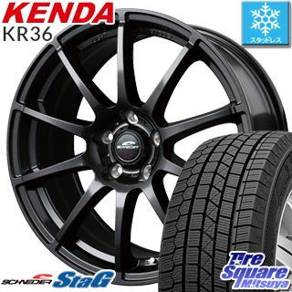KENDA ICETEC NEO KR36 2018年製 スタッドレス スタッドレスタイヤ 185/55R16 MANARAY SCHNERDER StaG ガンメタ ホイールセット 4本 16インチ 16 X 6.5 +48 5穴 114.3