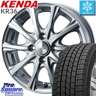 KENDA ICETEC NEO KR36 2018年製 スタッドレス スタッドレスタイヤ 185/55R16 WEDS ジョーカーマジック ホイールセット 4本 16インチ 16 X 6 +50 4穴 100