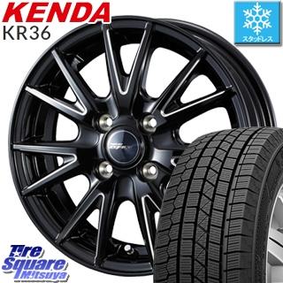 KENDA ICETEC NEO KR36 2018年製 スタッドレス スタッドレスタイヤ 175/70R14 WEDS ウェッズ RIZLEY ライツレー ZEFICE X ホイールセット 4本 14インチ 14 X 5.5 +38 4穴 100