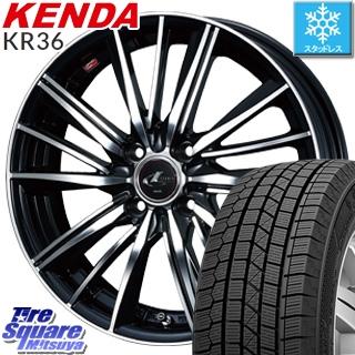 KENDA スタッドレスタイヤ ICETEC NEO KR36 2018年製 スタッドレス 205/45R17 WEDS ウェッズ Leonis レオニス FY ホイールセット 4本 17インチ 17 X 6.5 +42 4穴 100