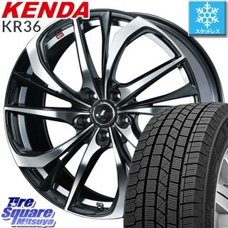 KENDA スタッドレスタイヤ ICETEC NEO KR36 2018年製 スタッドレス 205/45R17 WEDS ウェッズ Leonis レオニス TE ホイールセット 4本 17インチ 17 X 6.5 +53 5穴 114.3