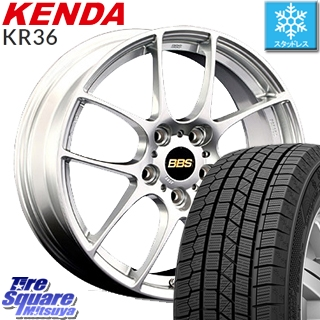 【6/20は最大28倍】 エクシーガ フォレスター KENDA ICETEC NEO KR36 2019年製【特価】ケンダ スタッドレスタイヤ 225/45R18 BBS RF 鍛造1ピース ホイールセット 18インチ 18 X 7.5J +48 5穴 100