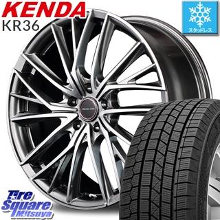 KENDA スタッドレスタイヤ ICETEC NEO KR36 2018年製 スタッドレス 235/50R18 MANARAY VERTEC ONE VULTURE ホイールセット 4本 18 X 8 +42 5穴 114.3