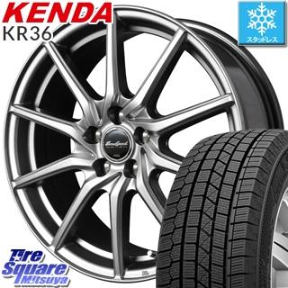 【予告!SSセール被り9月10日(火)カードde最大P39倍】 KENDA ICETEC NEO KR36 2019年製 スタッドレス スタッドレスタイヤ 205/65R16 MANARAY Euro Speed G810 ホイールセット 4本 16インチ 16 X 6.5 +48 5穴 114.3