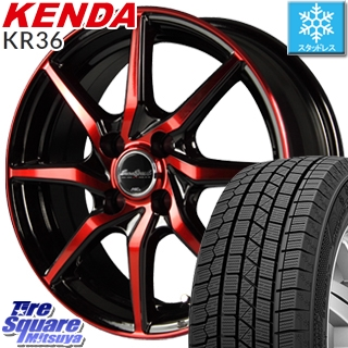 【予告!SSセール被り9月10日(火)カードde最大P39倍】 KENDA ICETEC NEO KR36 2018年製 スタッドレスタイヤ スタッドレス 195/65R15 MANARAY Euro Speed S810 レッド ホイールセット 4本 15インチ 15 X 5.5 +45 4穴 100