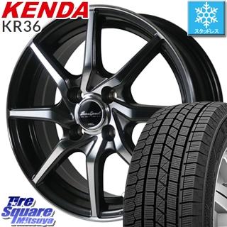 【5/10 Rカードで最大46倍】 コペン KENDA ICETEC NEO KR36 2018年製 【特価】ケンダ スタッドレスタイヤ 165/50R15 MANARAY Euro Speed S810 ホイールセット 15インチ 15 X 4.5J +45 4穴 100