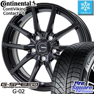 コンチネンタル Viking Contact 6 スタッドレス スタッドレスタイヤ 175/65R15 HotStuff G.speed G-02 ブラック ホイールセット 4本 15インチ 15 X 6 +43 5穴 100