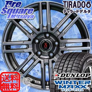 TIRADO