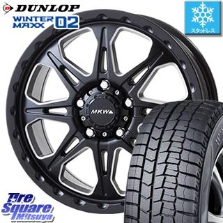 DUNLOP WINTER MAXX 02 ウィンターマックス WM02 CUV ダンロップ スタッドレスタイヤ スタッドレス 235/55R20 MKW MK-66 ミルドサティンブラック ホイールセット 4本 20インチ 20 X 8.5 +42 5穴 114.3