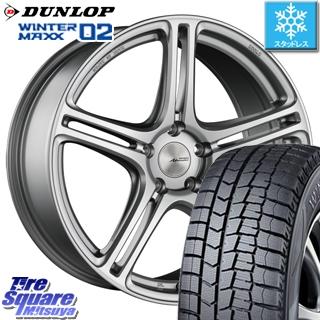 エリシオン アテンザワゴン DUNLOP WINTER MAXX 02 ウィンターマックス WM02 CUV ダンロップ スタッドレスタイヤ スタッドレス 225/50R18 ブリヂストン Adrenalin アドレナリン SW005 ホイールセット 4本 18インチ 18 X 7.5J +53 5穴 114.3
