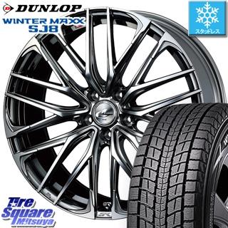 【6/1は最大P27倍】 CR-V DUNLOP WINTER MAXX SJ-8 ウィンターマックス ダンロップ スタッドレスタイヤ 225/60R18 WEDS 38333 レオニス SK ウェッズ Leonis ホイールセット 18インチ 18 X 7.0J +55 5穴 114.3