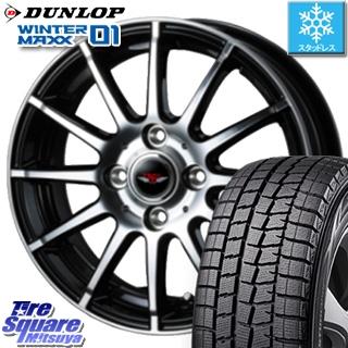 DUNLOP ダンロップ WINTER MAXX 01 ウィンターマックス WM01 スタッドレス スタッドレスタイヤ 155/70R13 WEDS ウェッズ TEAD TRICK テッドトリック ホイールセット 4本 13インチ 13 X 4 +45 4穴 100