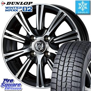DUNLOP ダンロップ WINTER MAXX 02 ウィンターマックス WM02 スタッドレス スタッドレスタイヤ 135/80R13 WEDS ウェッズ RIZLEY ライツレー XS ホイールセット 4本 13インチ 13 X 4 +45 4穴 100