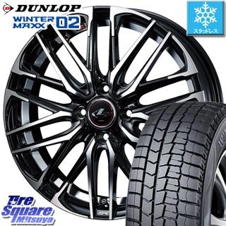 【6/10は最大P45倍】 DUNLOP WINTER MAXX 02 ウィンターマックス WM02 軽自動車 ダンロップ スタッドレス 165/55R15 WEDS 38299 レオニス SK ウェッズ Leonis ホイールセット 15インチ 15 X 4.5J +45 4穴 100