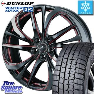 DUNLOP WINTER MAXX 02 ウィンターマックス WM02 CUV ダンロップ スタッドレスタイヤ スタッドレス 205/50R17 WEDS ウェッズ Leonis レオニス TE ホイールセット 4本 17インチ 17 X 7 +42 5穴 114.3