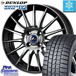 DUNLOP WINTER MAXX 02 ウィンターマックス WM02 ダンロップ スタッドレスタイヤ スタッドレス 195/50R16 WEDS レオニス ナビア05 ウェッズ 36257 Leonis NAVIA 05 ホイールセット 4本 16インチ 16 X 6 +45 4穴 100