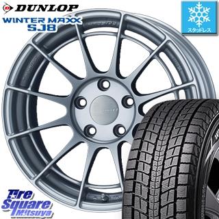 DUNLOP WINTER MAXX SJ-8 ウィンターマックス ダンロップ スタッドレスタイヤ スタッドレス 215/60R17 ENKEI Racing Revolution NT03RR ホイールセット 4本 17 X 8 +35 5穴 114.3