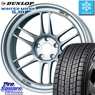 DUNLOP WINTER MAXX SJ-8 ウィンターマックス ダンロップ スタッドレスタイヤ スタッドレス 215/60R17 ENKEI Racing RPF1 ホイールセット 4本 17 X 8 +35 5穴 114.3