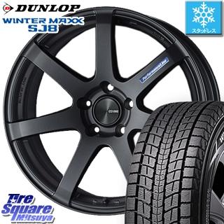 DUNLOP WINTER MAXX SJ-8 ウィンターマックス ダンロップ スタッドレスタイヤ スタッドレス 225/55R18 ENKEI PerformanceLine PF07 -COLORS- ホイールセット 4本 18 X 7.5 +48 5穴 114.3
