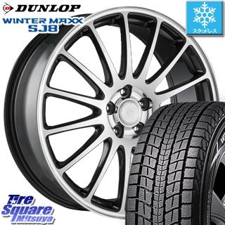 DUNLOP スタッドレスタイヤ ダンロップ WINTER MAXX SJ-8 ウィンターマックス スタッドレス 205/70R15 ブリヂストン ECOFORM エコフォルム CRS12 ホイールセット 4本 15インチ 15 X 6 +45 5穴 100