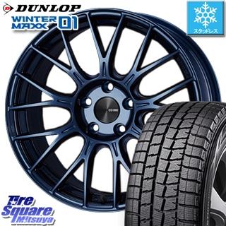 DUNLOP WINTER MAXX 01 ウィンターマックス WM01 ダンロップ スタッドレスタイヤ スタッドレス 215/60R17 ENKEI PerformanceLine PFM1 4本 ホイールセット 17インチ 17 X 8 +35 5穴 114.3