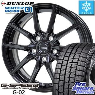 DUNLOP ダンロップ WINTER MAXX 01 ウィンターマックス WM01 スタッドレス スタッドレスタイヤ 185/60R15 HotStuff G.speed G-02 ブラック ホイールセット 4本 15インチ 15 X 6 +43 5穴 100