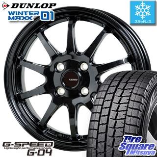 DUNLOP ダンロップ WINTER MAXX 01 ウィンターマックス WM01 スタッドレス スタッドレスタイヤ 185/65R14 HotStuff G-SPEED G-04 ブラック ホイールセット 4本 14インチ 14 X 5.5 +45 4穴 100