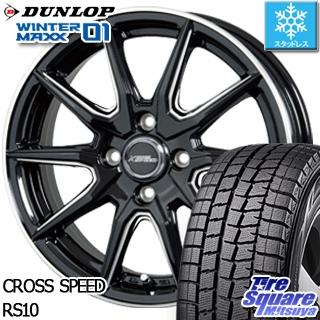 DUNLOP ダンロップ WINTER MAXX 01 ウィンターマックス WM01 軽 スタッドレス スタッドレスタイヤ 155/65R14 HotStuff クロススピードプレミアム RS-10 軽量 4本 ホイールセット 14インチ 14 X 4.5 +45 4穴 100