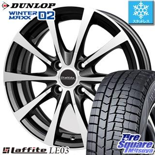 DUNLOP ダンロップ WINTER MAXX 02 ウィンターマックス WM02 スタッドレス スタッドレスタイヤ 165/65R14 HotStuff Laffite ラフィット LE-03 ホイールセット 4本 14インチ 14 X 4.5 +45 4穴 100