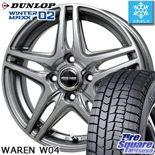 DUNLOP ダンロップ WINTER MAXX 02 ウィンターマックス WM02 スタッドレス スタッドレスタイヤ 165/65R14 HotStuff WAREN ヴァーレン W04 4本 ホイールセット 14インチ 14 X 5.5 +45 4穴 100
