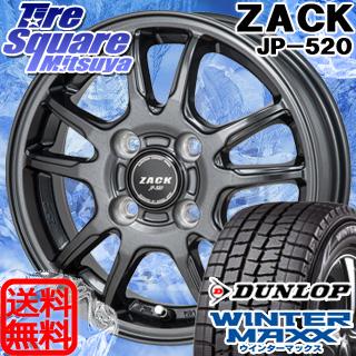 DUNLOP ダンロップ WINTER MAXX 01 ウィンターマックス WM01 スタッドレス スタッドレスタイヤ 175/65R15 Japan三陽 ZACK JP-520 ホイールセット 4本 15インチ 15 X 5.5 +50 4穴 100