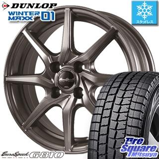 DUNLOP ダンロップ WINTER MAXX 01 ウィンターマックス WM01 スタッドレス スタッドレスタイヤ 175/65R14 MANARAY Euro Speed G810 ホイールセット 4本 14インチ 14 X 5.5 +38 4穴 100