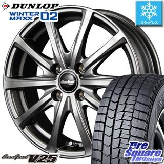 DUNLOP ダンロップ WINTER MAXX 02 ウィンターマックス WM02 スタッドレス スタッドレスタイヤ 165/65R14 MANARAY EuroSpeed ユーロスピード V25 ホイールセット 4本 14インチ 14 X 4.5 +45 4穴 100