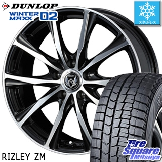 DUNLOP ダンロップ WINTER MAXX 02 ウィンターマックス WM02 CUV スタッドレス スタッドレスタイヤ 225/65R18 WEDS ウェッズ RIZLEY ライツレー ZM ホイールセット 4本 18インチ 18 X 7.5 +38 5穴 114.3