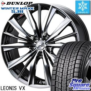 DUNLOP ダンロップ WINTER MAXX SJ-8 ウィンターマックス スタッドレス スタッドレスタイヤ 235/60R18 WEDS ウェッズ Leonis レオニス VX ホイールセット 4本 18インチ 18 X 7 +47 5穴 114.3