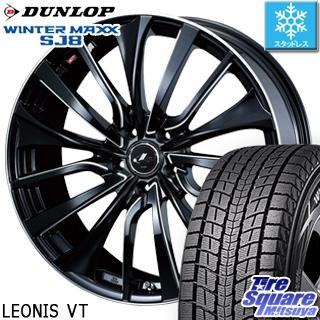 DUNLOP ダンロップ WINTER MAXX SJ-8 ウィンターマックス スタッドレス スタッドレスタイヤ 225/55R19 WEDS ウェッズ Leonis レオニス VT ホイールセット 4本 19インチ 19 X 8 +43 5穴 114.3