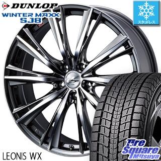 DUNLOP ダンロップ WINTER MAXX SJ-8 ウィンターマックス スタッドレス スタッドレスタイヤ 215/60R17 WEDS ウェッズ Leonis レオニス WX ホイールセット 4本 17インチ 17 X 7 +42 5穴 114.3