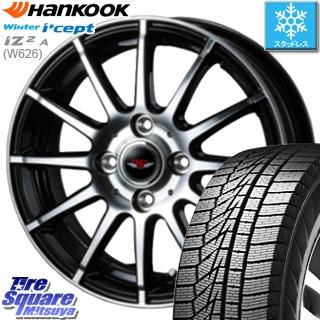 HANKOOK WINTER ICEPT W626 2018年製造品 スタッドレス スタッドレスタイヤ 185/55R15 WEDS ウェッズ TEAD TRICK テッドトリック ホイールセット 4本 15インチ 15 X 5.5 +50 4穴 100