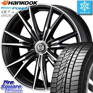 HANKOOK WINTER ICEPT W626 2018年製造品 スタッドレス スタッドレスタイヤ 205/65R15 WEDS ウェッズ RIZLEY ライツレー DK 在庫 ホイールセット 4本 15インチ 15 X 6 +53 5穴 114.3