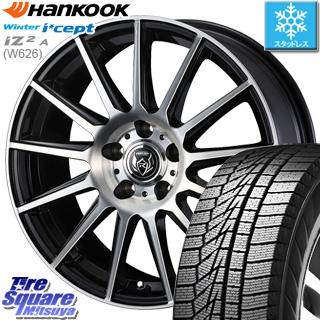 HANKOOK WINTER ICEPT W626 2018年製造品 スタッドレス スタッドレスタイヤ 205/65R15 WEDS ウェッズ RIZLEY ライツレー KG ホイールセット 4本 15インチ 15 X 6 +53 5穴 114.3