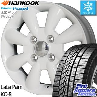 HANKOOK WINTER ICEPT W626 2018年製造品 スタッドレス スタッドレスタイヤ 155/65R13 HotStuff lala Palm ララパーム KC-8 ホイールセット 4本 13インチ 13 X 4 +43 4穴 100