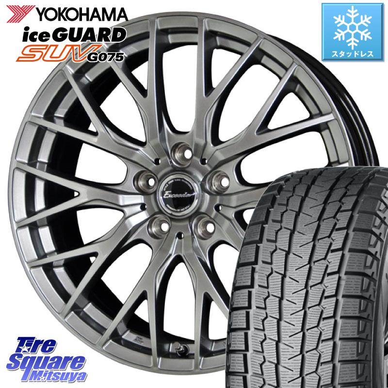 YOKOHAMA アイスガード G075 STD iceGUARD SUV スタッドレスタイヤ ヨコハマ 225/60R18 HotStuff エクシーダー E05 ホイールセット 18インチ 18 X 7.5J +38 5穴 114.3